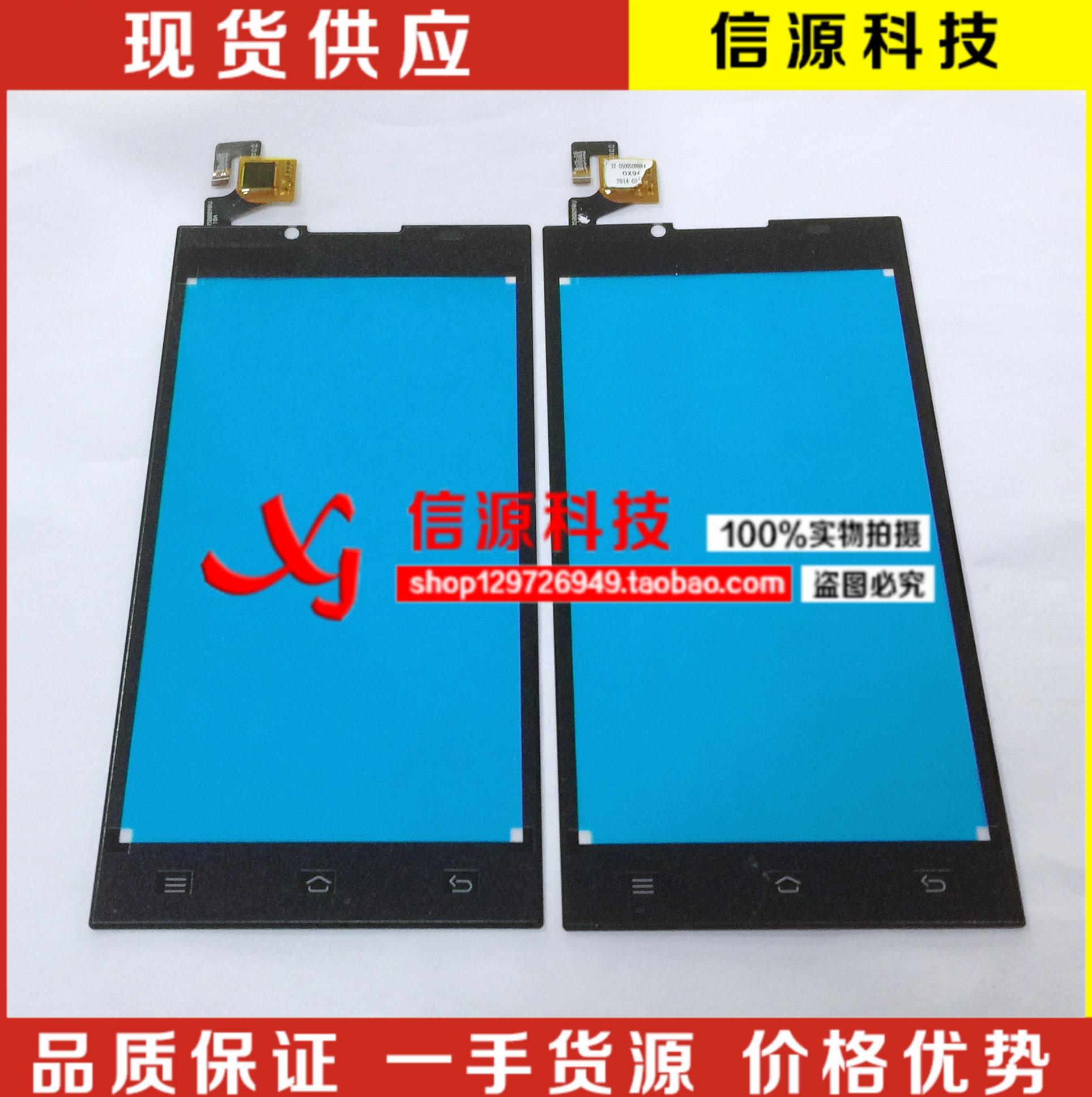 Подходит для дорожных DG2014 touch DOOGEE DG2014 сенсорный экран