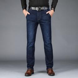 潮牌棒球小子2020莱克斯万顿纯儿男裤365+1工厂店牛仔裤直筒