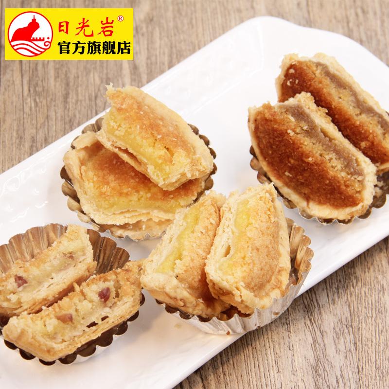 多省4盒包邮日光岩椰子饼素饼伴手礼馅饼厦门特产鼓浪屿糕点零食