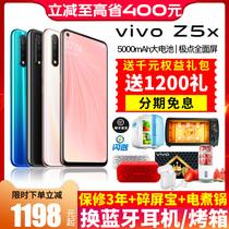 s4正mix全面屏手機855plus官方旗艦驍龍5G9Pro小米Xiaomi新品