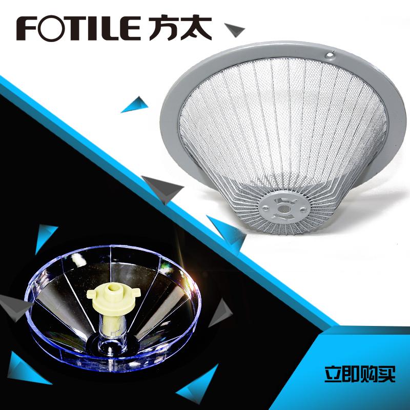 宁波方太中式油烟机配件油杯油盒油碗圆形塑料套装过滤网油网网罩