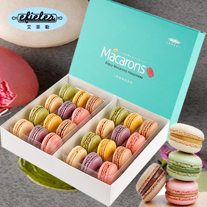 艾菲勒法式马卡龙甜点24枚西式糕点心小蛋糕甜品零食品送女友礼盒