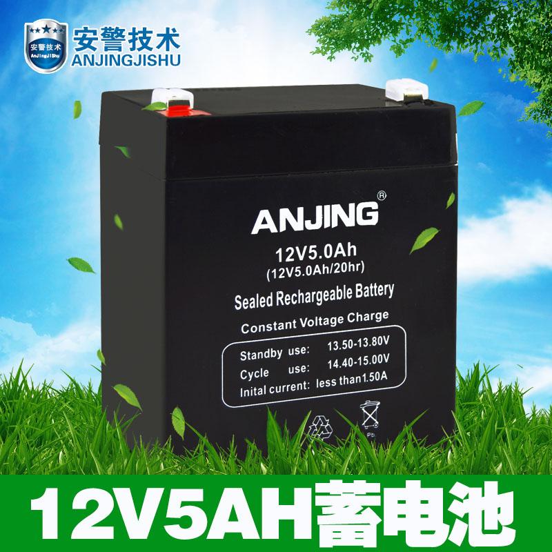 12V5AH/20HR аккумулятор 12 вольт 5 сейф UPS звук электрический объем тормоз ворота аккумуляторная батарея 12V4AH 12V4.5AH