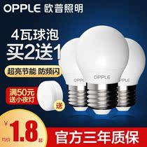 吸顶灯灯芯圆形灯盘改造灯板吸顶灯芯三色模组光源灯片led飞利浦