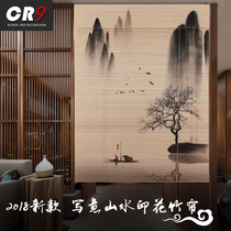 CR9 Landscape Series Printing bamboo curtain roller curtain curtain background decoration partition Shading Chinese Tea room artistic conception