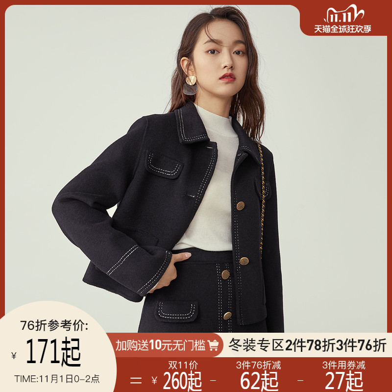 Fan Slanen small fragrance double-sided woolen coat women's short autumn and winter temperament woolen coat and skirt two-piece suit