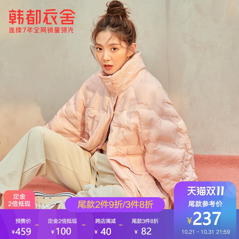 【双11预售】韩都衣舍2020韩版女装冬装新款宽松立领大口袋羽绒服