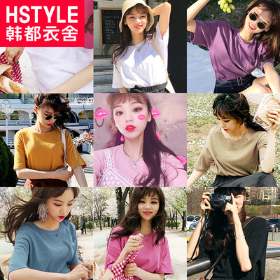 韩都衣舍2018韩版女装夏装新款宽松怪味少女上衣短袖T恤EQ7605婋