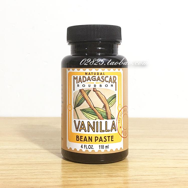 Содержит Семена ванили Соединенные Штаты Лоран Мадагаскар Ванильный крем Экстракт ванильных семян поколение статья