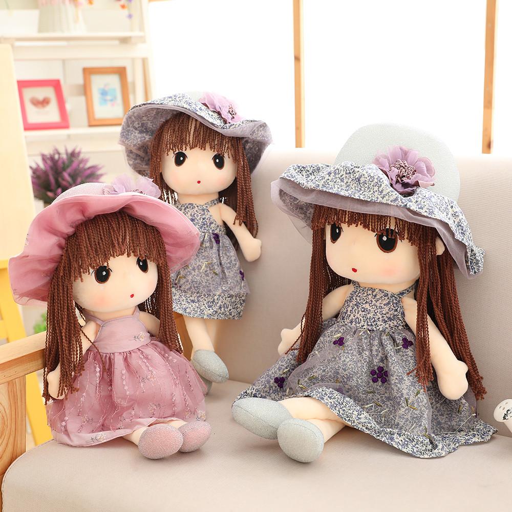 Куклы Артикул 601699568798