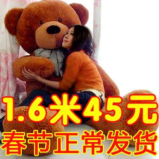 毛绒玩具熊公仔熊猫抱抱熊女生日礼物可爱睡觉抱的布娃娃床上抱枕