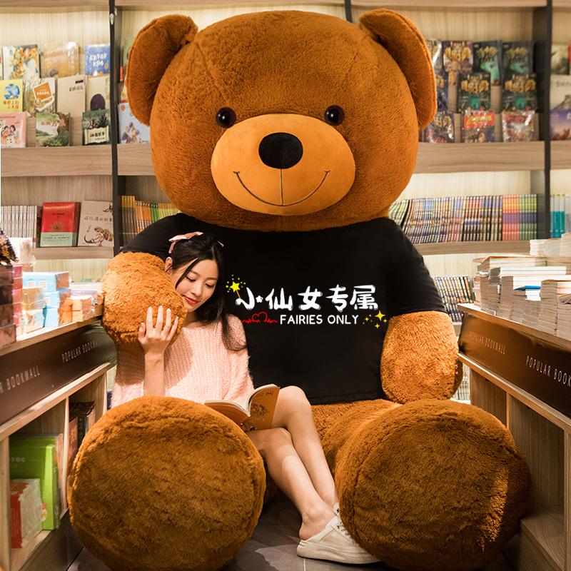 抱抱熊大熊特大号女泰迪熊猫怎么样
