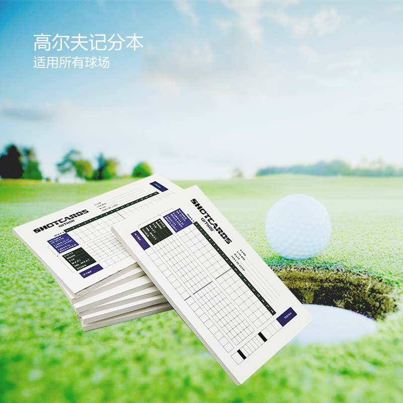 Golf and statistical tracking scorecard scorebooks are available for all courses
