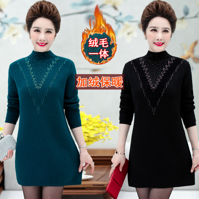 Fat mother add cashmere add thick base coat add fat size middle-aged and old woolen sweater one cashmere sweater womens middle-aged and long style