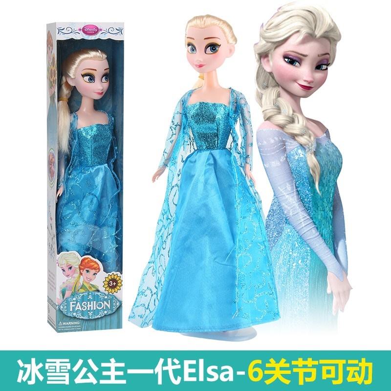 12月02日最新优惠周岁芭比娃娃大号公主超大旋转120套装厘米安娜儿童小女孩辫子