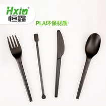 Hengxin Environmental protection biodegradable PLA tableware disposable meal knife and fork spoon fork spoon rice spoon 50 stir stick 100