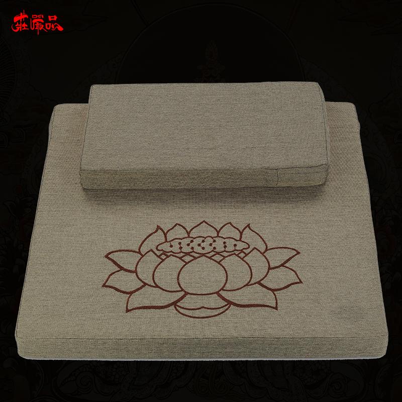 Подушки для медитации Артикул 36083185016