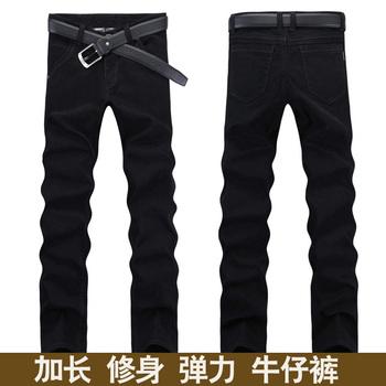 加长黑色牛仔裤男 弹力修身直筒潮流韩版休闲牛仔裤120cm特长腿裤