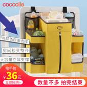 清倉嬰兒床收納袋床頭掛袋嬰兒護理臺掛袋嬰尿不濕收納儲物袋 特價
