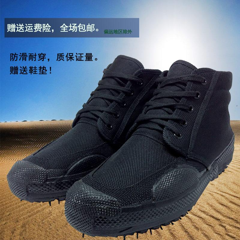 正品高帮黑色作训防滑鞋男款帆布鞋安保鞋劳保鞋军训鞋防臭耐磨鞋