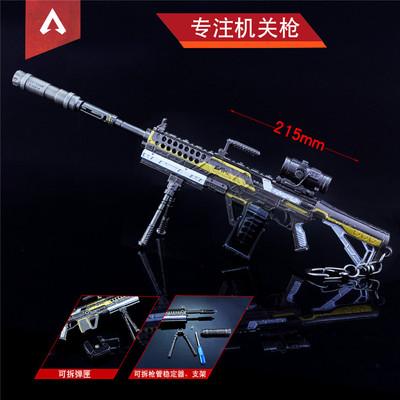 APEX英雄游戏手办专注轻机枪辅助手枪金属模型恶灵传家宝玩具实物