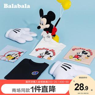 迪士尼IP t恤宝宝男童t恤夏装 女童短袖 亲子款 巴拉巴拉官方童装