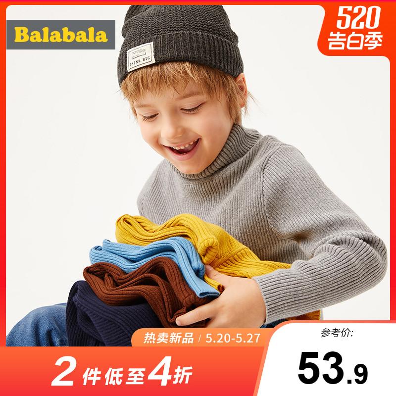 巴拉巴拉儿童毛衣高领针织衫宝宝男童秋冬2020新款童装线衣上衣男图片