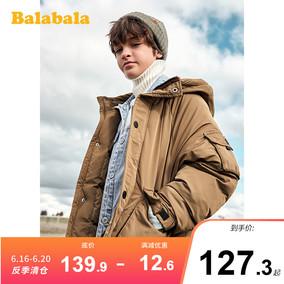 巴拉巴拉儿童男童2020新款加厚棉服