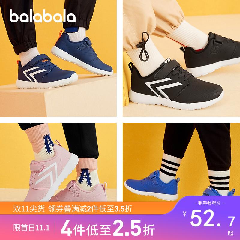 巴拉巴拉儿童百搭轻便男童鞋休闲鞋