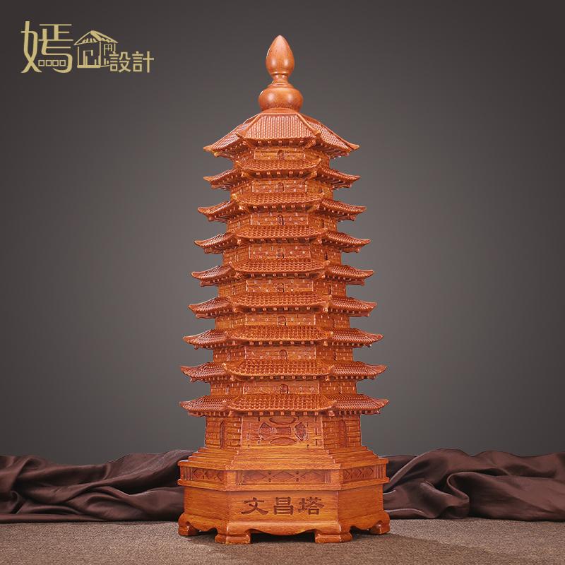 Статуэтки башни Вэньчан Артикул 606846170971