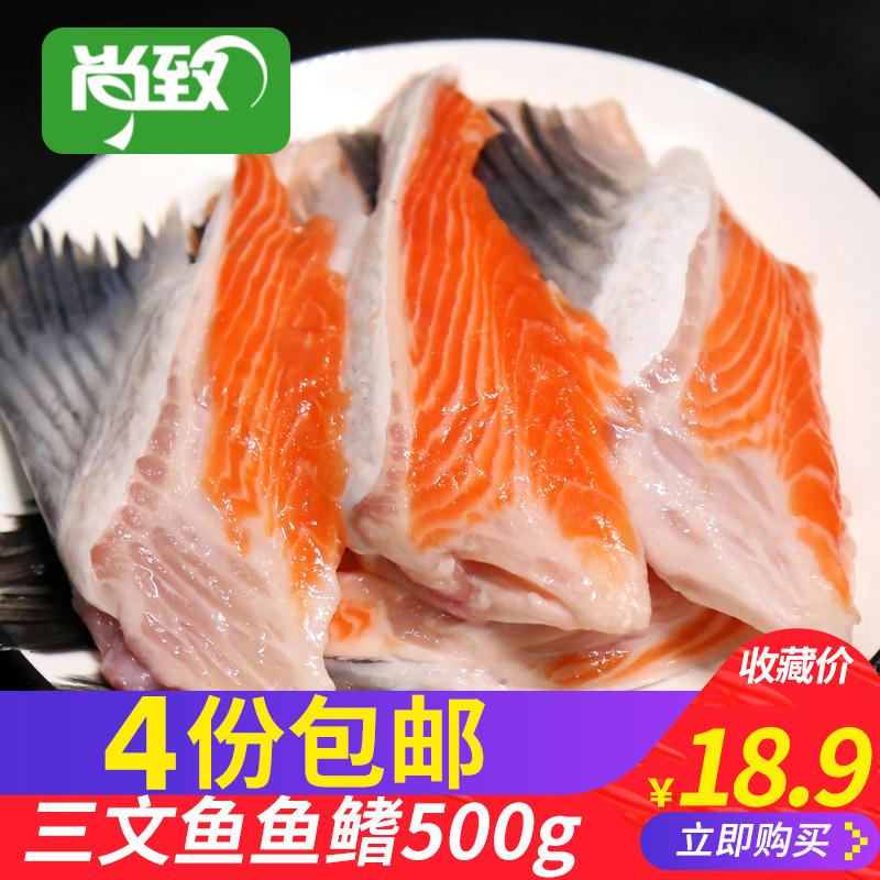 嘟咪三文鱼肉类零食
