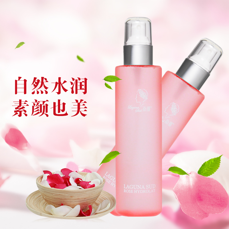 正品香港南娜水精灵嫩白补水高保湿玫瑰喷雾持久保湿纯露护肤水