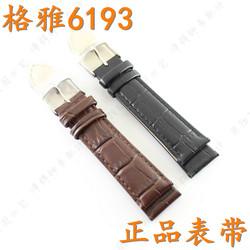 geya格雅6153G/6153L/6193G/6193L/6152GL男女棕色黑色真皮手表带