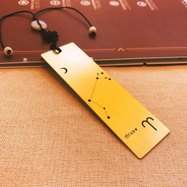 黄铜十二星座生肖书签,来图定制礼品送朋友毕业礼物