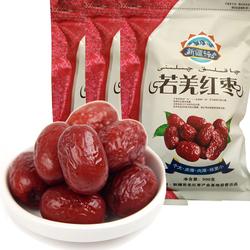 新枣[5斤实惠装]新疆即食楼兰灰枣