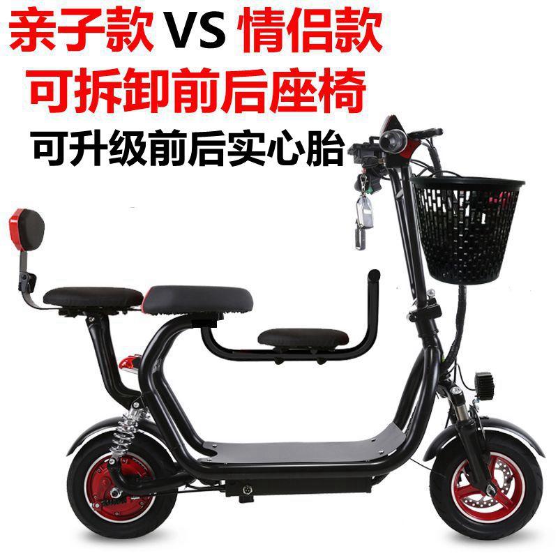 电动滑板车成人女士折叠迷你型锂电两轮代步代驾踏板车小型电瓶车