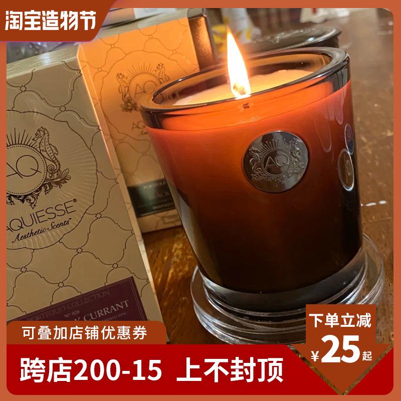 Свечи ароматические Артикул 563453060304