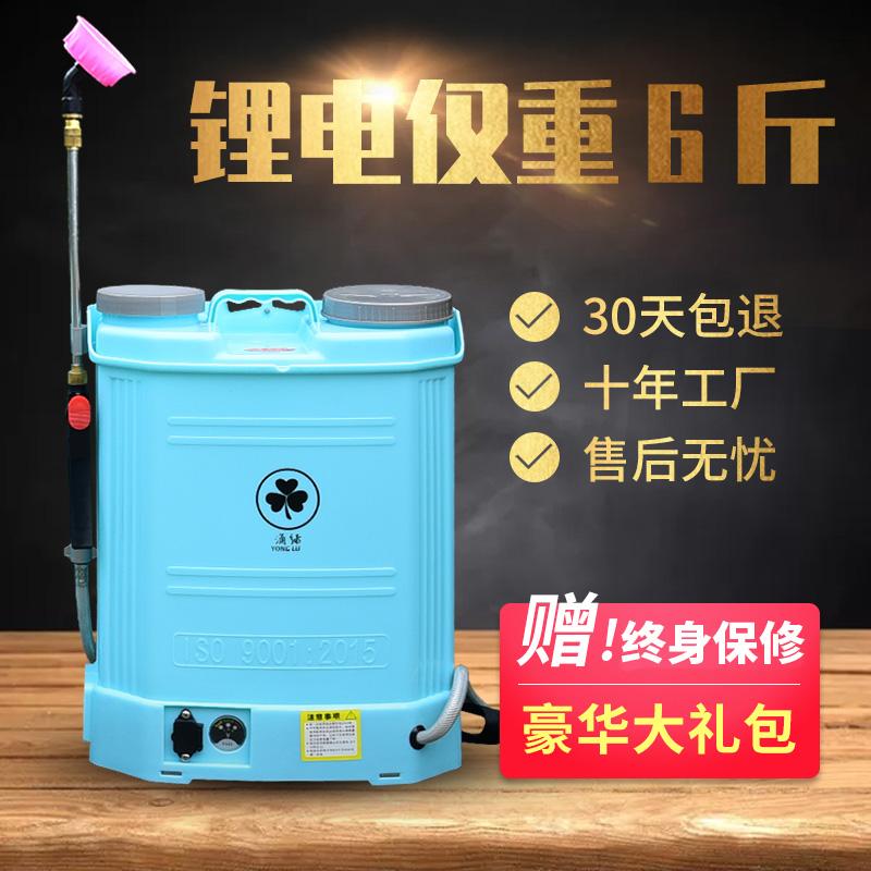 電動噴霧器農用高壓背負式鋰電池充電新式自動打農藥多功能打藥機