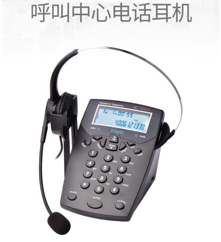 二手北恩坐席耳机电话  VF560呼叫中心电话机