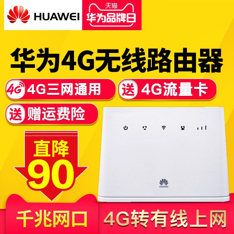 Сетевые устройства / Сетевое оборудование Артикул 544509394257
