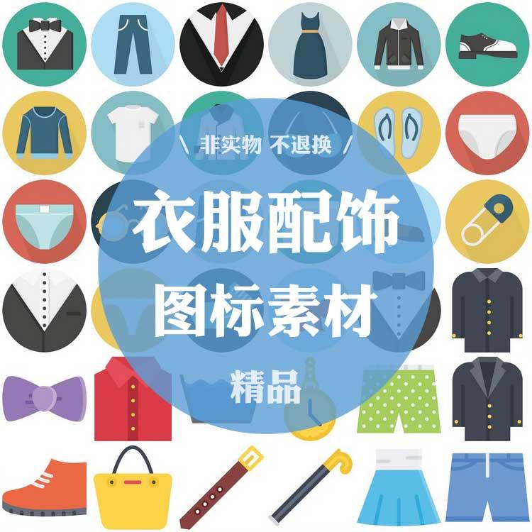 Дизайн и конструирование одежды Артикул 556088825105