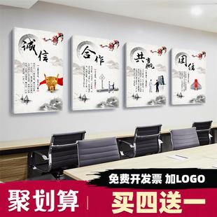 办公室装饰画公司励志标语企业文化墙会议室墙面挂画车间展板定制