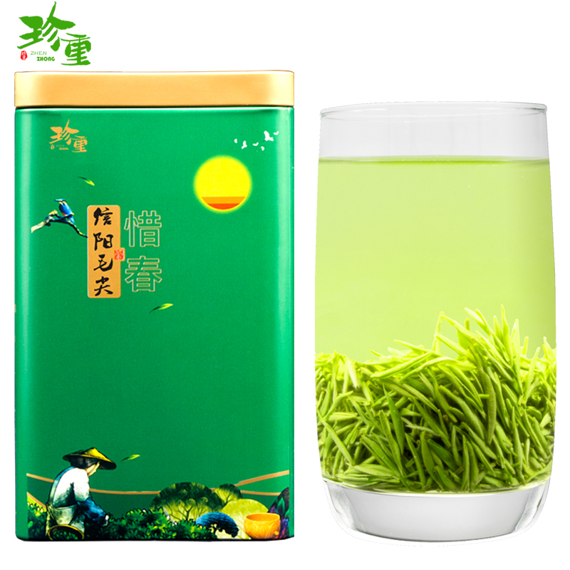 Zhenzhong Xinyang Maojian 2020 New Tea Authentic Super Tender Bud Original Bulk Tea Luzhou-flavor Green Tea 250g
