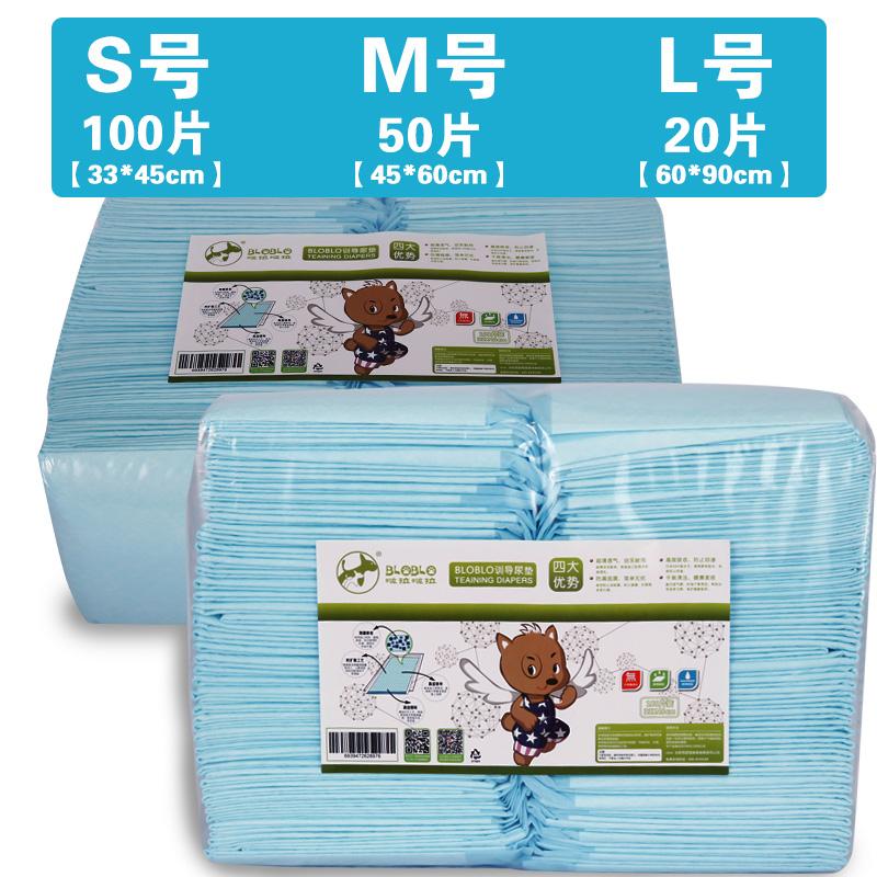 狗狗尿不濕 博美泰迪尿片抗菌除臭寵物用品狗廁所尿墊狗尿片