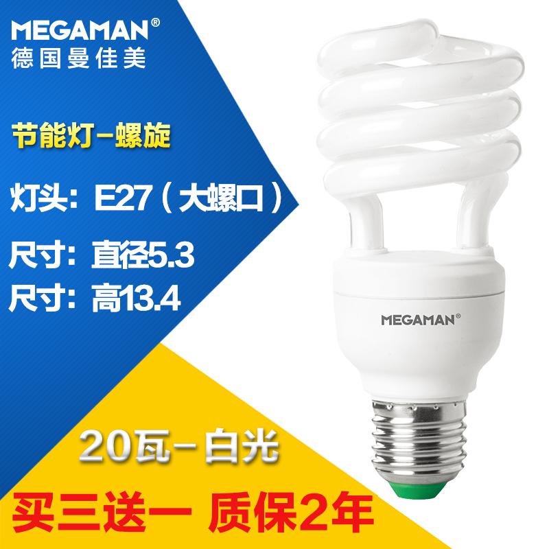 無頻閃e14小螺口11W節能燈e27螺旋三基色6u暖色台燈白光節能燈泡
