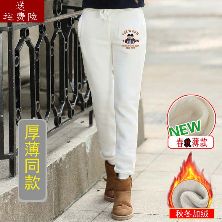 2020 new summer cotton bear pants womens casual pants spring and autumn thin + winter plush + Summer thin