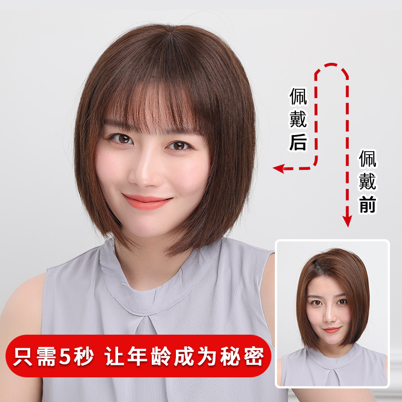Qi bangs wig piece, real hair, reissue on the head, female cover, white hair, natural, real hair, no trace, thin bangs