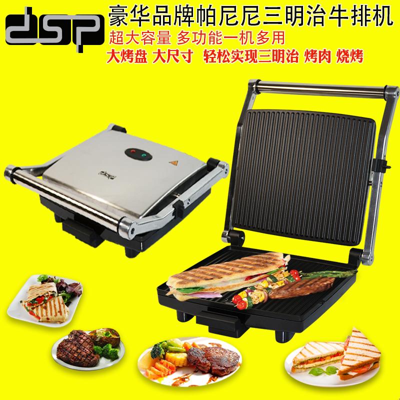 DSP European household Panini Sandwich machine breakfast machine barbecue sausage machine hamburger machine toast steak machine