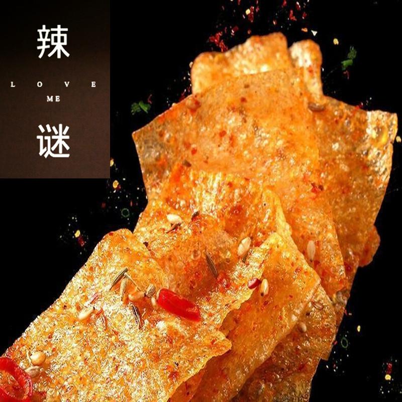 辣谜香辣豆皮  豆制品麻辣小吃零食豆腐卤味香干香辣小袋即食特产