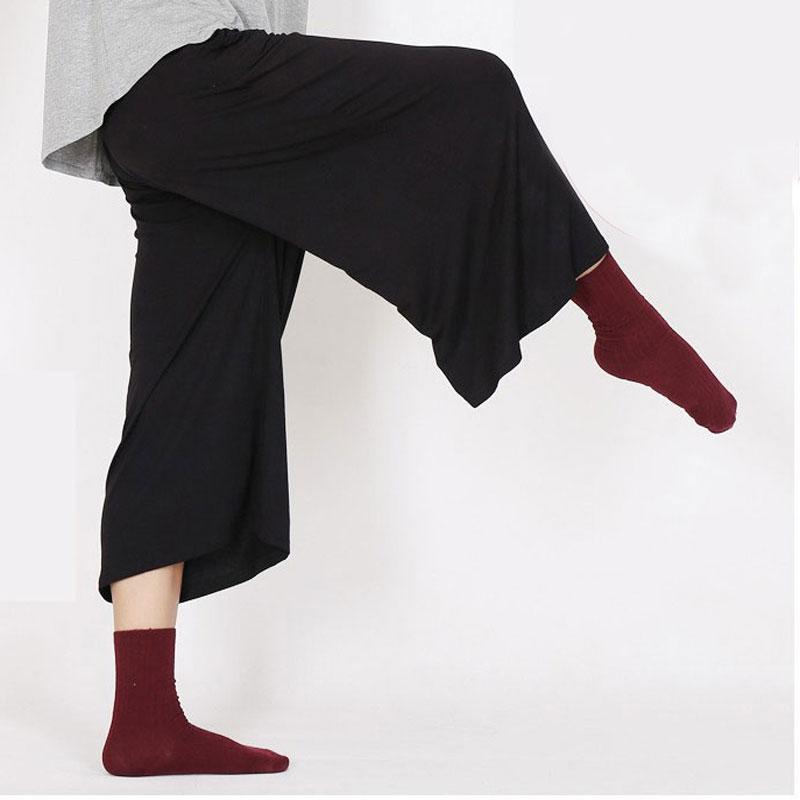 秋季高腰莫代尔中国舞阔腿舞蹈裤女宽松练功裤直筒裤男女黑色九分